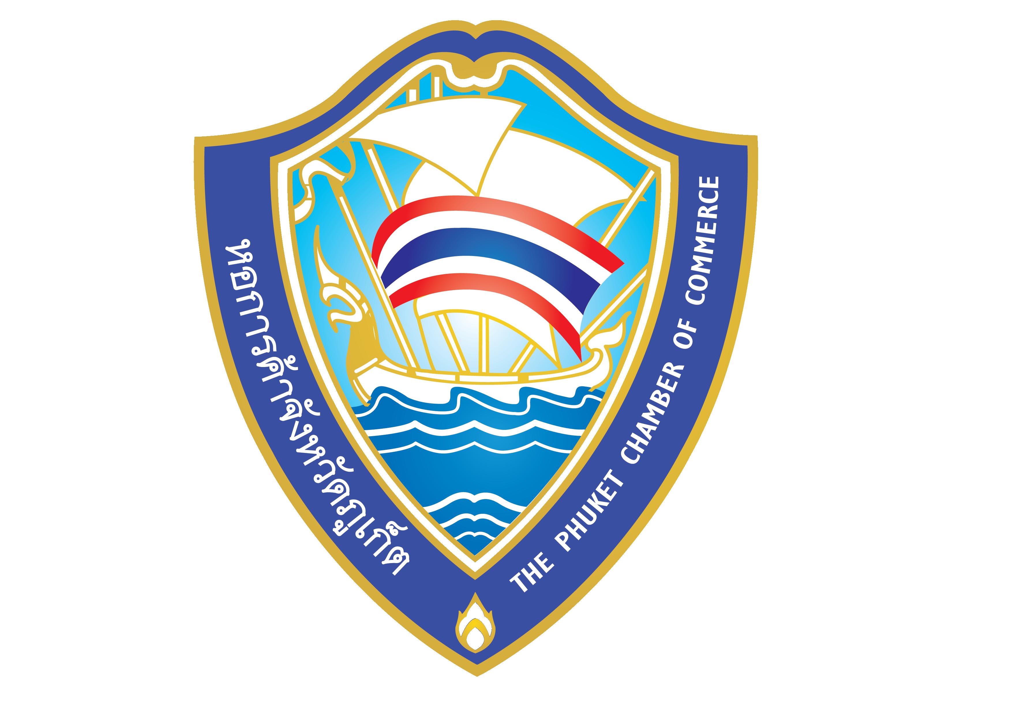 Phuket Chamber